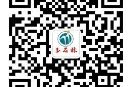 热烈祝贺广西贺州玉石林景区官方微信上线运营!