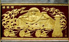 2009年11月13日至15日嫘祖庙开光庆典活动