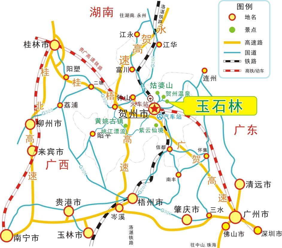 贺州玉石林景区简介