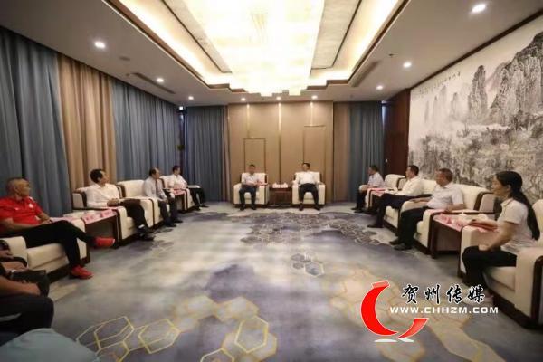 第一届姑婆山(中国·贺州)足球大讲堂在贺州市举行
